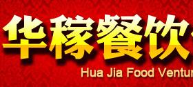 重庆味全餐饮管理有限公司