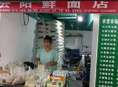 便民菜市场