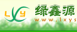 绿鑫源蔬菜配送中心
